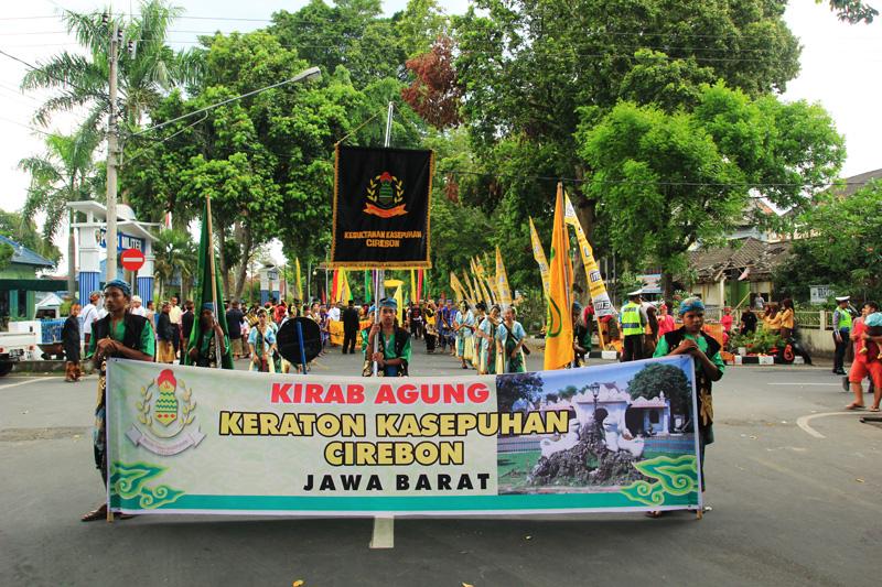 Kontingen Keraton Kesepuhan Cirebon