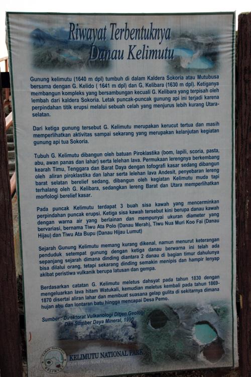 sejarah Terbentuk Danau Kelimutu